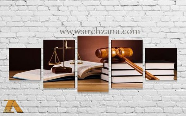 تابلوهای اتاق وکیل